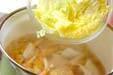 白菜のサッと煮の作り方5