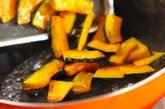 カボチャの大学芋の作り方3
