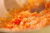 あめ色玉ネギ入りトマトの冷製パスタの作り方3