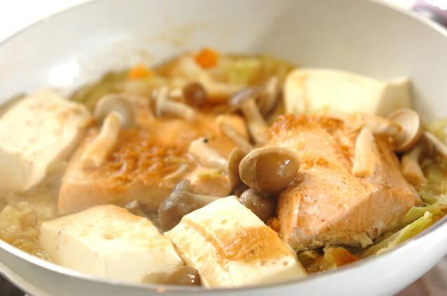 鮭と野菜のみそ蒸し煮の作り方の手順9