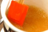 カニ缶の卵丼の作り方1