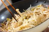 豆モヤシの炒め物の作り方1