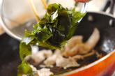 ワカメと豚肉のきんぴらの作り方3