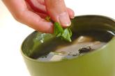 ささ身と豆腐のお吸い物の作り方2