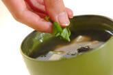 ささ身と豆腐のお吸い物の作り方5