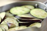 ナスの梅かつおサラダの作り方1