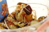 ナスの梅かつおサラダの作り方5