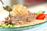 鶏肉の中華サラダの作り方3