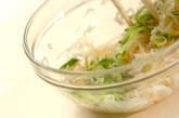 しらたきとジャコの酢の物の作り方2