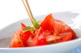 冷やしトマトの作り方2
