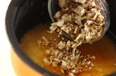ウナギ蒲焼きの炊き込みご飯の作り方1