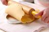 季節のフルーツタルトの作り方の手順8