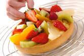季節のフルーツタルトの作り方14