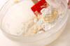 季節のフルーツタルトの作り方の手順6