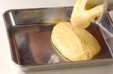 季節のフルーツタルトの作り方10