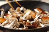 ブリのガーリック炒めの作り方4