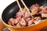 鶏マンゴー炒めの作り方3