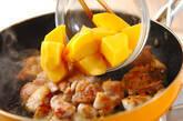 鶏マンゴー炒めの作り方4