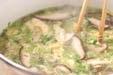 シイタケのかきたま汁の作り方2