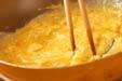 ハヤシライスの作り方8