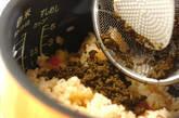 サツマイモの炊き込みご飯の作り方5