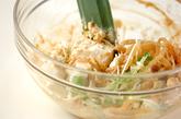 豆腐のピーナッツ和えの作り方1