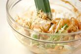 豆腐のピーナッツ和えの作り方4