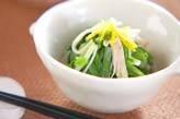 青菜とエノキのお浸し