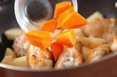 簡単!手羽元といろいろ野菜のトマト煮の作り方5