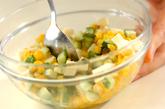 コーンとチーズのイタリアンサラダの作り方1