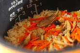 炊き込みご飯の作り方5