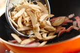 ゴボウのピリ辛炒めの作り方1