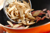 ゴボウのピリ辛炒めの作り方6