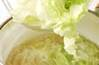 レタスのかき玉汁の作り方の手順6