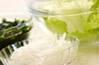 レタスのかき玉汁の作り方の手順1