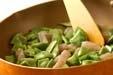 モロッコインゲンの煮物の作り方1