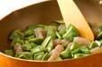 モロッコインゲンの煮物の作り方4