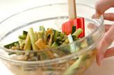 キュウリと大根のゴマ酢和えの作り方4