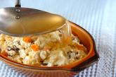 レンジ蒸し豆腐の作り方4