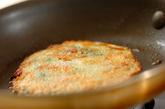 ジャガイモのもちもちお焼きの作り方2