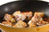 ナス鶏丼の作り方2