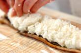 大葉のアナゴ寿司の作り方1
