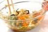 野菜のもみ漬けの作り方の手順9