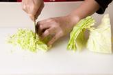 春キャベツ焼そばの作り方1