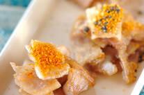 鶏皮のパリパリ焼き