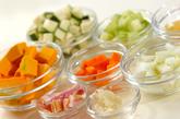 カラフル野菜のトマト煮の下準備1