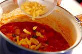 カラフル野菜のトマト煮の作り方3