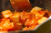 豆腐入りエビチリの作り方4