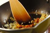 豆腐入りエビチリの作り方2