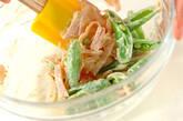 スナップエンドウとハムのみそマヨ和えの作り方5